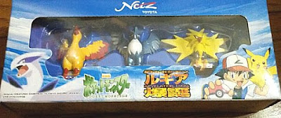 Zapdos Toyota promotion figures set