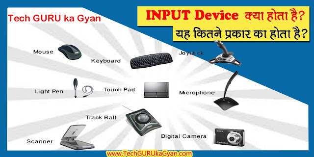 Input-device