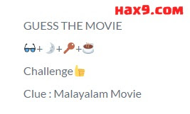 GUESS THE MOVIE : 👓+🌛+🔑+☕