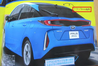 トヨタ新型プリウスPHVはルーフにソーラーパネルを採用する?