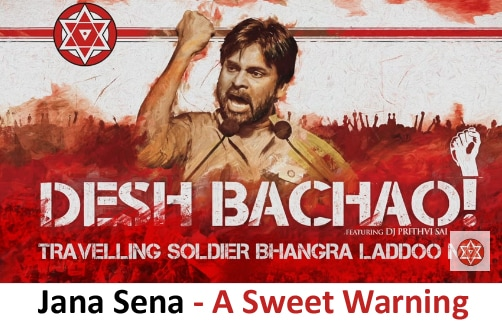 Pawan Kalyan Desh Bachao Album, Jena Sena Musical Album 24th Jan 2017, Desh Bachao Songs List