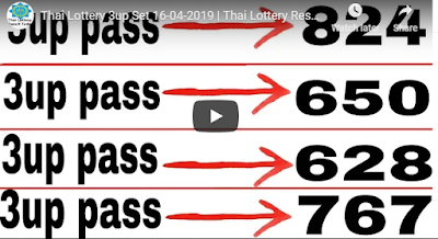 Thai lottery exclusive 3up pairs Winning Trick 16 April 2019