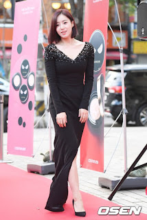 Elegant Eunjung At The 1st Shin Film Festival Red Carpet