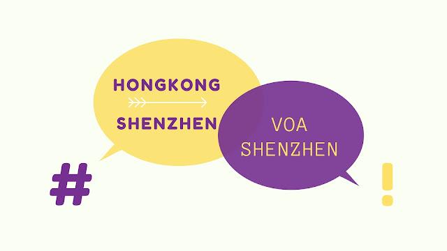melintas batas dari hong kong menuju shenzhen dan VOA shenzhen