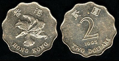 Hong Kong 2 Dollars (1993+) 1994 Coin