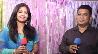 Innu Konjam Neram Song by Mary Kumar and Vincent