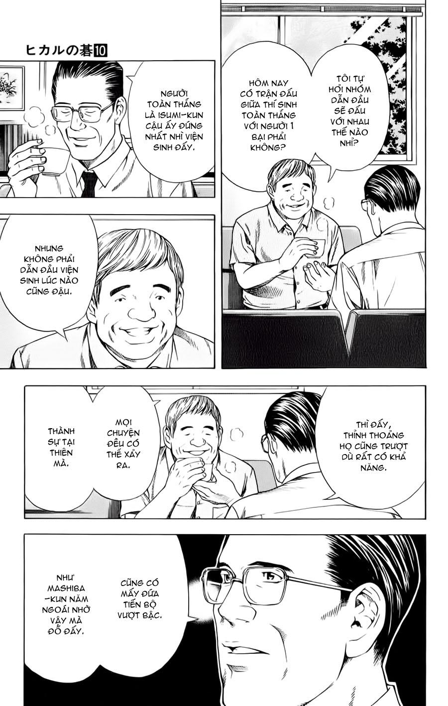 Hikaru No Go hikaru no go chap 81 trang 12
