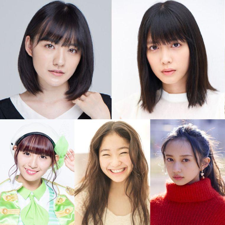 Film Jepang yang Rilis Bulan Mei 2019