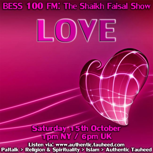 Shaikh Faisal