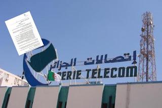 """شركة اتصالات الجزائر تطلق عروض جديدة للجيل الرابع """"4G LTE"""" مع مزايا رائعة"""