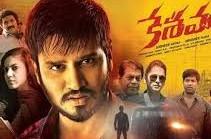 Keshava 2017 Telugu Movie Watch Online