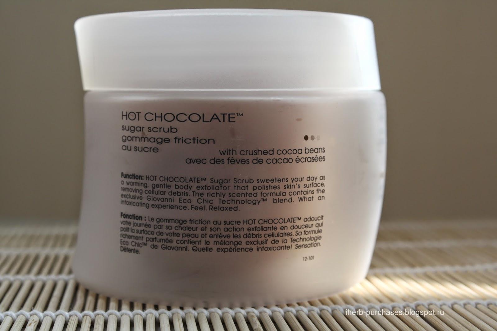 Giovanni, Hot Chocolate, Sugar Scrub, 9 oz (260 g)