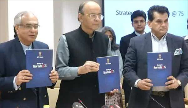 नीति+आयोग+ने+अभिनव+भारत