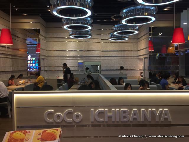 CoCo Ichibanya Singapore Bugis+