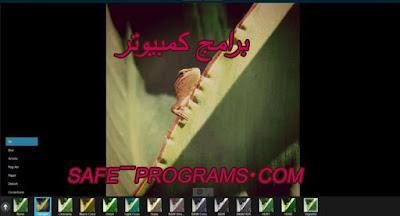 تحميل برنامج picsart عربي