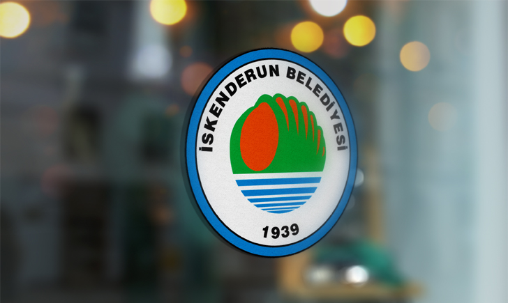İskenderun Reyhanlı Belediyesi Vektörel Logosu