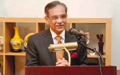 जस्टिस मिया साकिब निसार बने पाकिस्तान के 25वें मुख्य न्यायाधीश