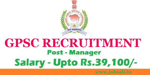 GPSC Vacancy, GPSC Manager Recruitment, Govt jobs in Gujarat