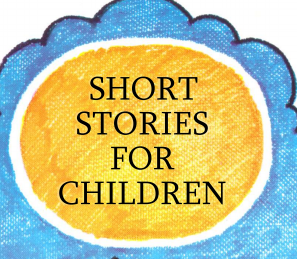 قصيرة للأطفال Short Stories Children Short+Stories+Childr