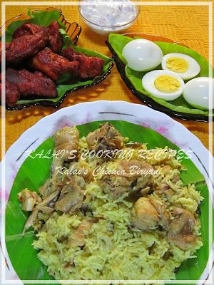 Kalai's Chicken Biryani