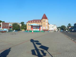 Город Белогорск