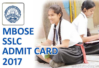 MBOSE SSLC Admit Card 2017, Meghalaya Board 10th Class Admit Card 2017