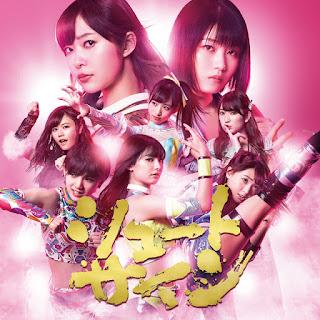 AKB48-誰のことを一番 愛してる?-歌詞