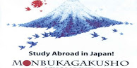 Peluang Mendapat Beasiswa Pelatihan Guru di Jepang Tahun 2018