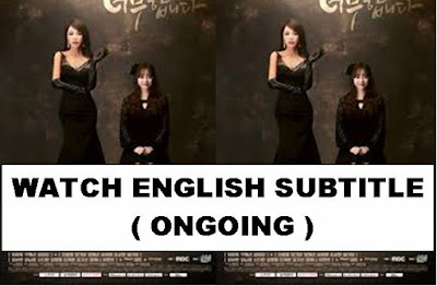Watch You Are Too Much 2017 English Subtitle