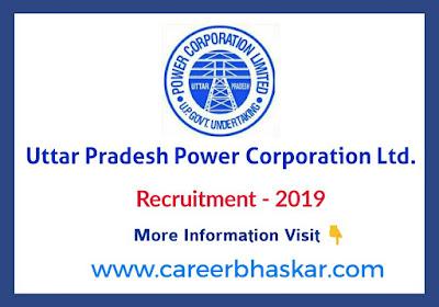 UPPCL - Uttar Pradesh Power Corporation Ltd. Recruitment 2019, UPPCL - Recruitment 2019, UPPCL - April Recruitment 2019, UPPCL Vacancy, UPPCL  - Recruitment 2019 Technicians (line), Technicians (line) Recruitment 2019, UPPCL Recruitment, UPPCL Vacancy, UPPCL Vacancy 2019, UPPCL Job,