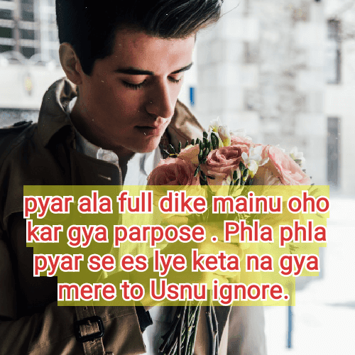 Punjabi Love and Sad feeling Photos,Images update on funtop shayari Website Also like shere this blog ...
