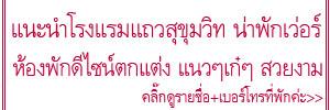 http://khunnaiver.blogspot.com/2016/10/45-bts.html
