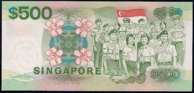 Singapore money currency 500 dollars bill bank note