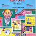 भौतिकी की कहानी मुफ्त हिंदी पीडीऍफ़ पुस्तक | Story Of Physics Hindi Book Download