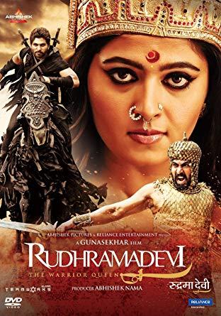 Rudhramadevi 2019 Hindi Dubbed Full Movie Download