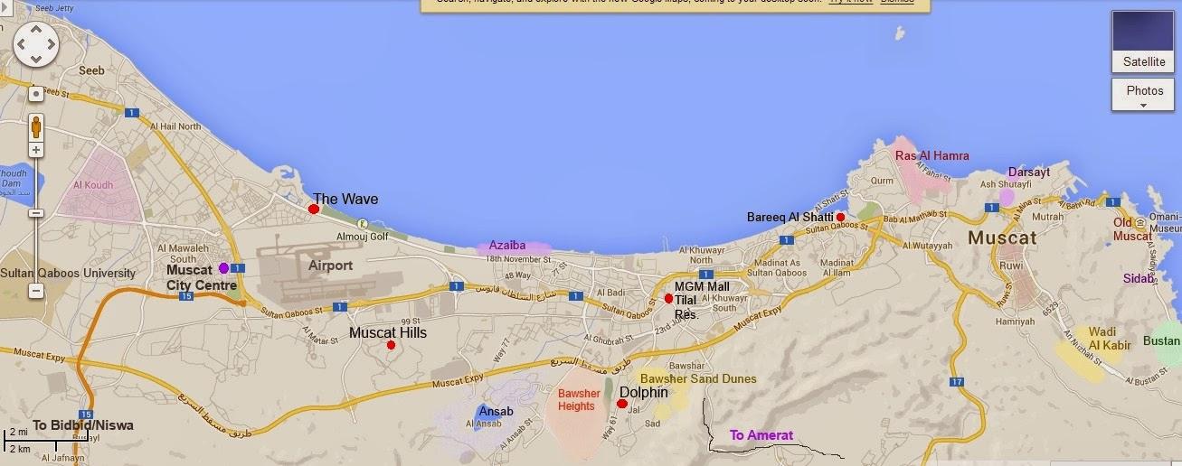 al kabir trading oman map