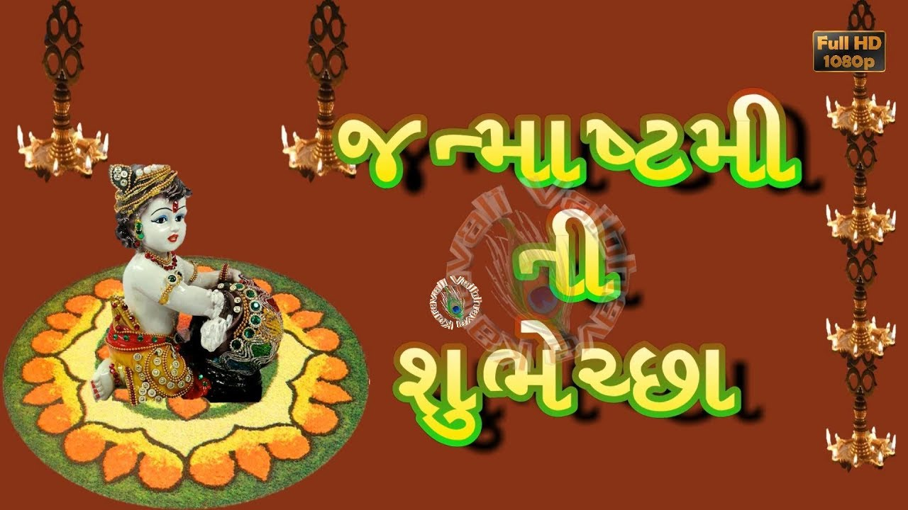 good morning radha krishna shayari
