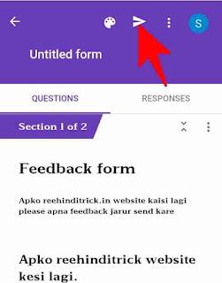 Google form kya hai or website ke liye form kaise banaye 12