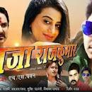 Production no 1(Akshra Singh)