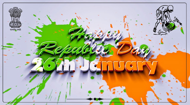 Republic Day Essay In Kannada