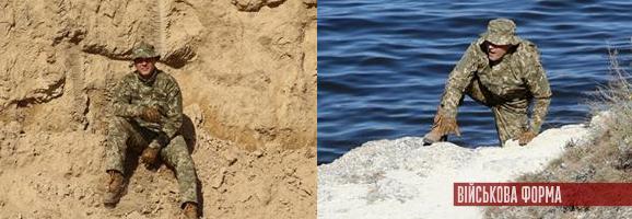 Огляд і тестування костюму літнього польового