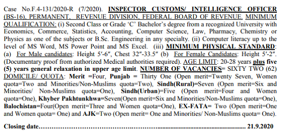 fpsc-fbr-inspector-customs-intelligence-officer-jobs-2020-apply-online