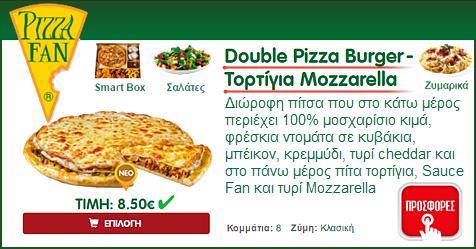 Double- Burger-tortilla-Mozzarella