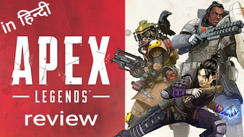 Apex Legends review in hindi | top 10 unique features of Apex Legends