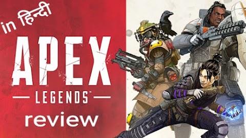 Apex Legends review in hindi | unique features of Apex Legends