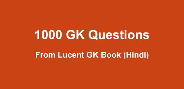 Download Lucent Books 1000 Important Questions
