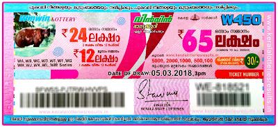 kerala lottery result 05-03-2018, win win lottery results, kerala lottery result today win win, win win lottery result, kerala lottery result win win today, kerala lottery win win today result, win win kerala lottery result, win win lottery W 450 results 05-3-2018, win win lottery w-450, live win win lottery W-450, 05.3.2018, win win lottery, kerala lottery today result win win, win win lottery (W-450) 05/03/2018, today win win lottery result, win win lottery today result 05-3-2018, win win lottery results today 05 3 2018, kerala lottery result 05.03.2018 win-win lottery w 450, win win lottery, win win lottery today result, win win lottery result yesterday, winwin lottery w-450, win win lottery 05.3.2018 today kerala lottery result win win, kerala lottery results today win win, win win lottery today, today lottery result win win, win win lottery result today