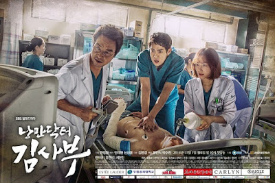 Tracklist : OST. Romantic Doctor, Teacher Kim
