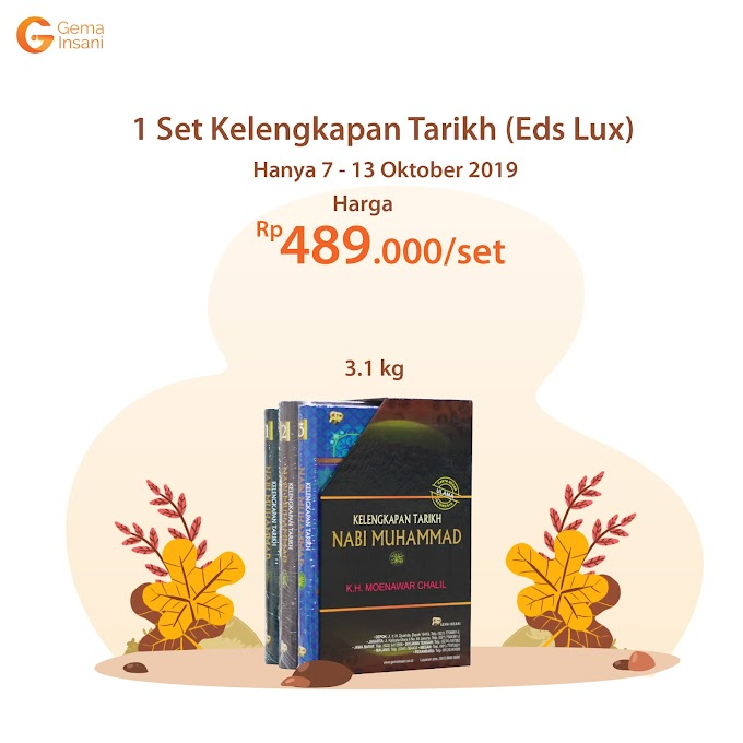 1 Set Kelengkapan Tarikh (Eds Lux) Nabi Muhammad S.A.W.