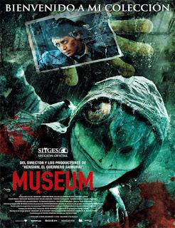 Myujiamu  Museum   2016